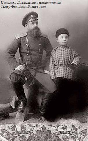 фото офицеров царской армии россии